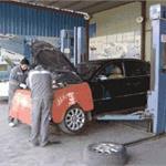 2014年中国十大汽车维修公司排名