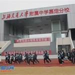 2014年上海嘉定区高中排名八强