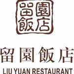 2014年深圳最受欢迎的十大江浙菜馆