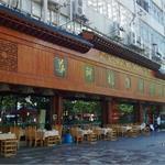 2014年深圳最受欢迎的十大火锅店
