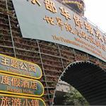 2015年深圳市十大主题公园排行榜