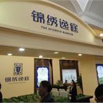 2015年上海市最具升值空间的十大新楼盘
