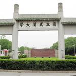 2015年湖北省大学最佳专业排行榜