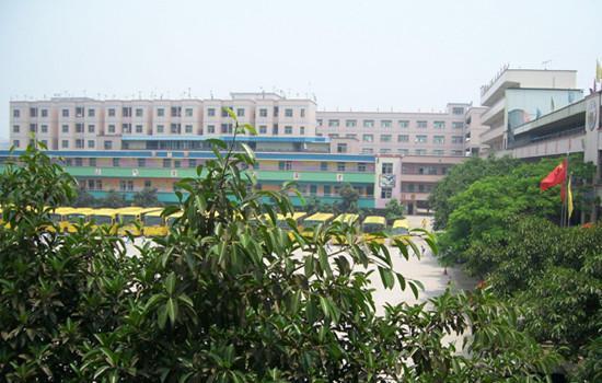 深圳市光明新区民众学校
