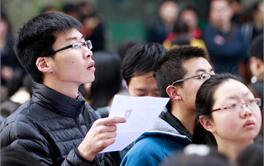 2016年中国五大公务员考试培训机构排名