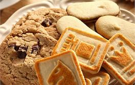 2017年十款100-200元最具购买价值的曲奇饼干礼盒排名
