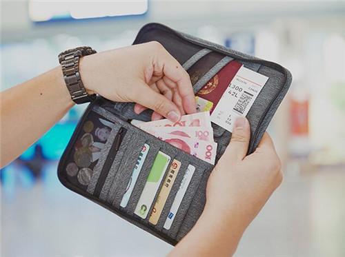 蚂蜂窝 双面商务旅行多功能证件机票收纳夹