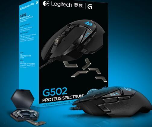 Logitech/罗技 G502