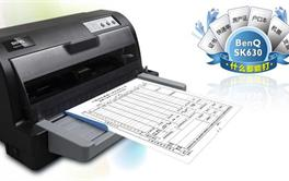 2017年八款1000元内高性价比的针式打印机排行