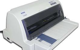 2017年八款1000-2000元快捷实用的针式打印机排行