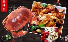 2017年最值得购买的面包蟹排行榜
