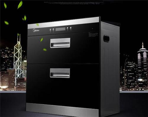 Midea/美的 消毒柜家用嵌入式柜式碗柜