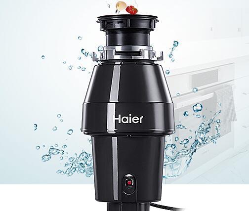 Haier/海尔 厨房食物垃圾处理器LD370-A1
