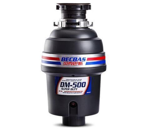 Becbas/贝克巴斯 厨余粉碎机DM-500
