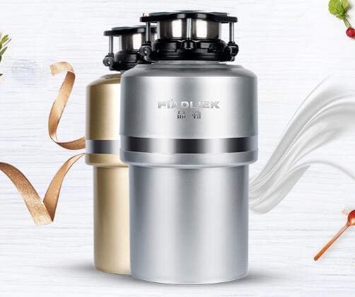 PiADLIEK/品勒 食物垃圾处理器FM580
