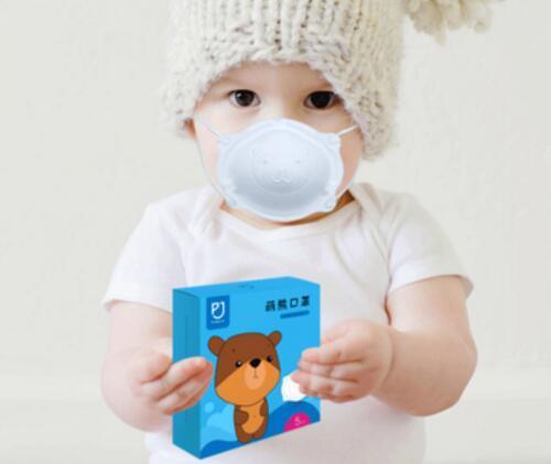 苹家 儿童防雾霾口罩MX