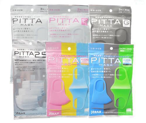 PITTA 儿童防雾霾可清洗口罩