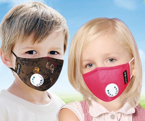 伊藤良品 儿童防雾霾口罩9500W