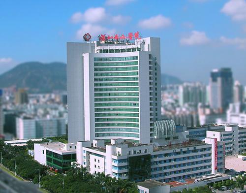 南山区人民医院