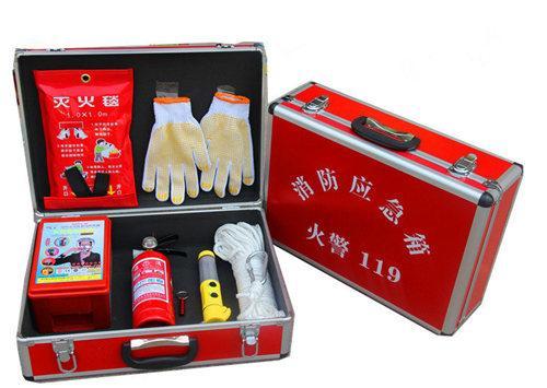 中消连城 消防应急包八件套家庭应急逃生工具箱套装