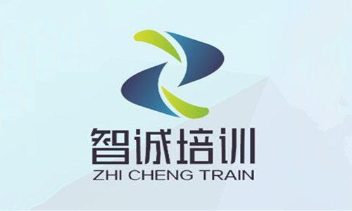 深圳市智诚拓展培训