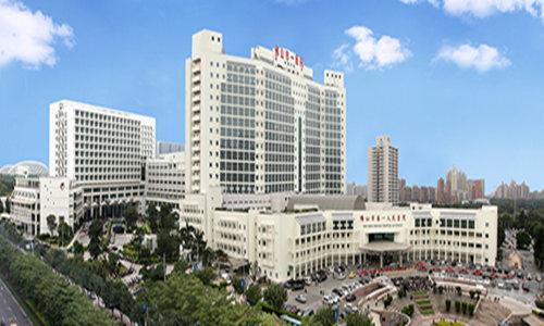 佛山市人民医院