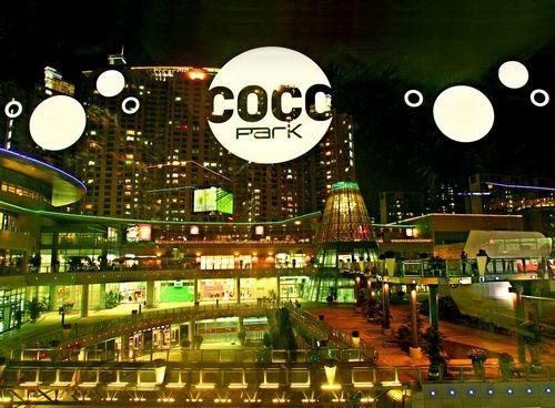 福田coco park