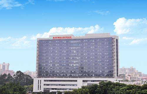 福田区中医院