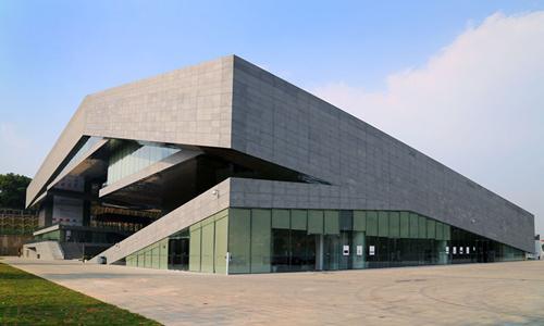 观澜版画艺术博物馆
