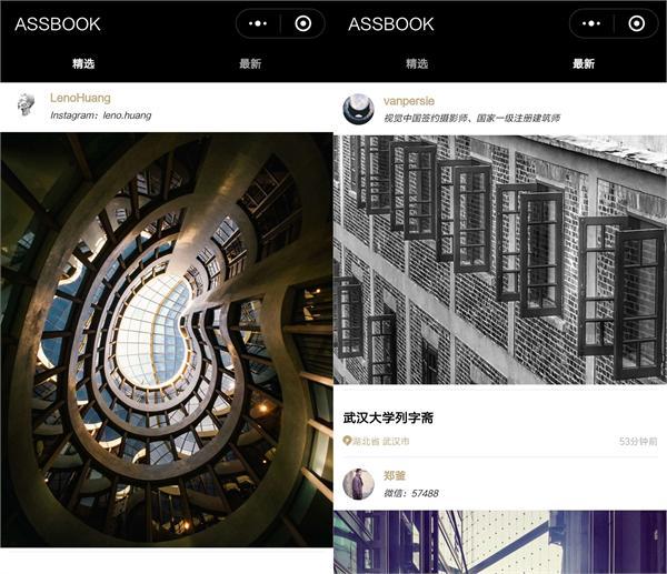 Assbook建筑地图