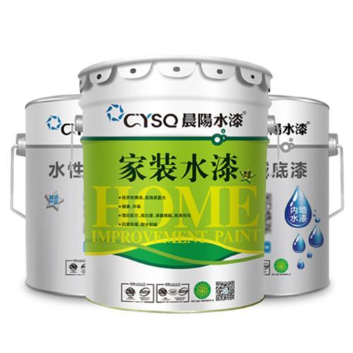 CYSQ/晨阳水漆
