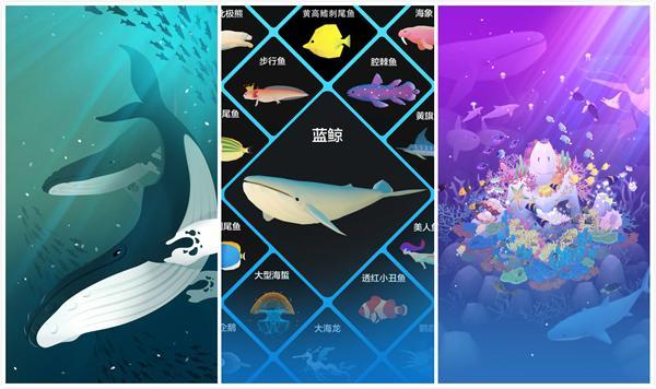 Tap Tap Abyssrium 深海水族馆