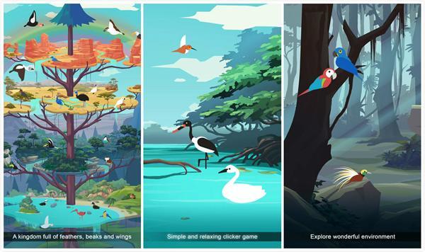 Birdstopia 鸟的天堂