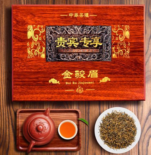 佰儒金骏眉红茶茶叶礼盒