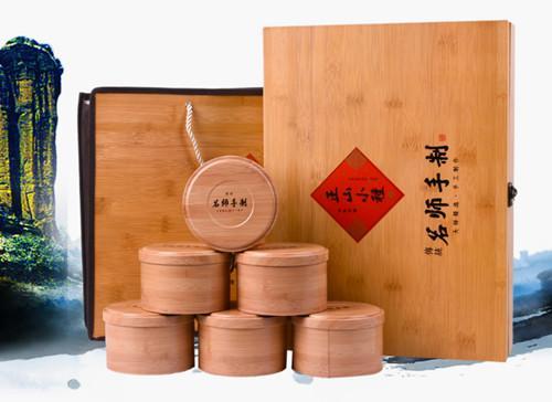 柒品润茶叶武夷山正山小种红茶礼盒