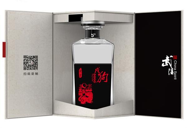 武陵酒 52度十二生肖戊狗礼盒