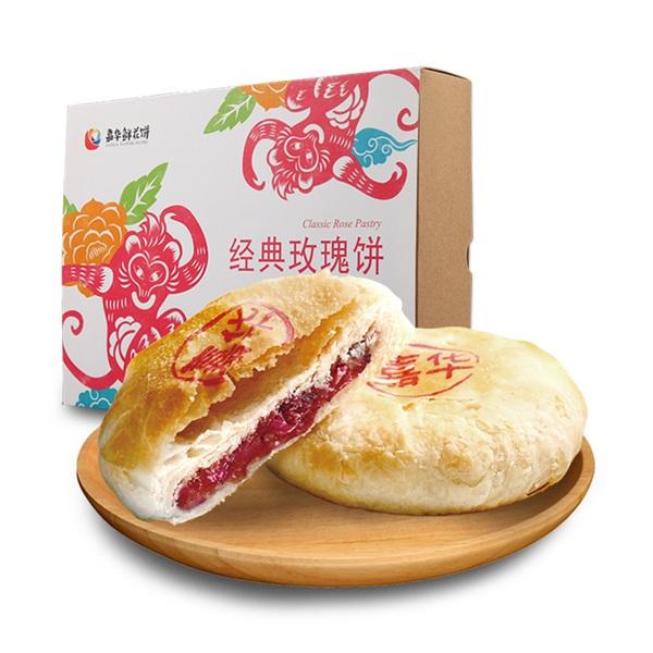 嘉华 鲜花饼礼盒