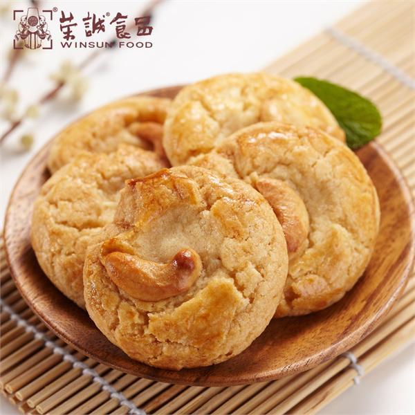 荣诚 传统糕点礼盒