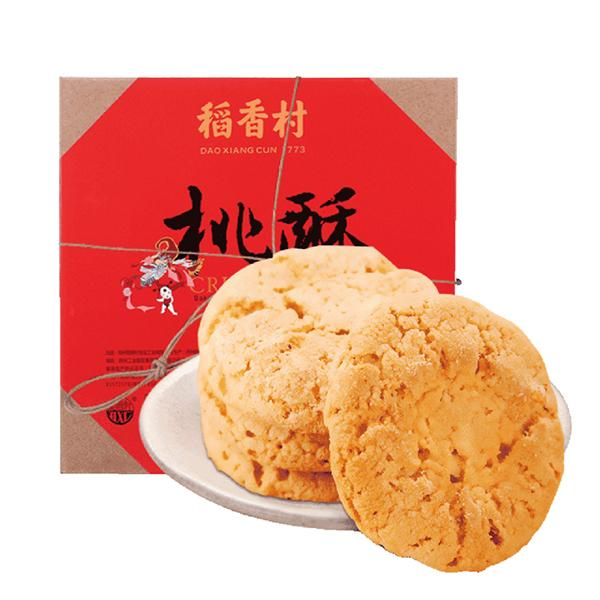 稻香村 桃酥礼盒