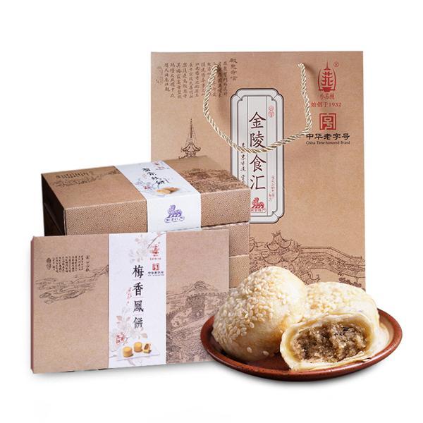 小苏州 南京传统糕点礼盒