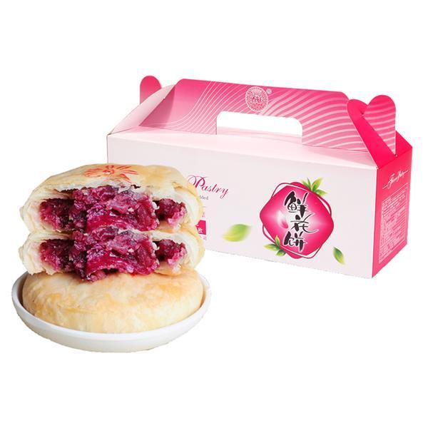 香冠 鲜花饼礼盒
