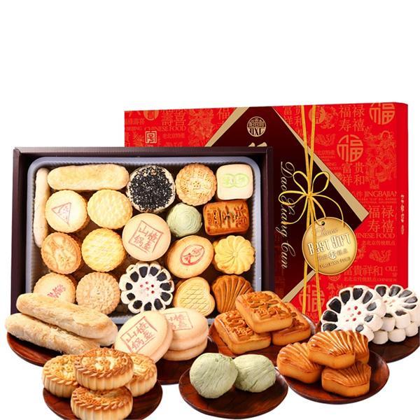 稻香村 糕点礼盒