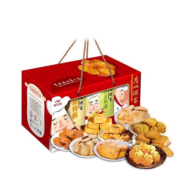 广州酒家 天天向上糕饼礼盒