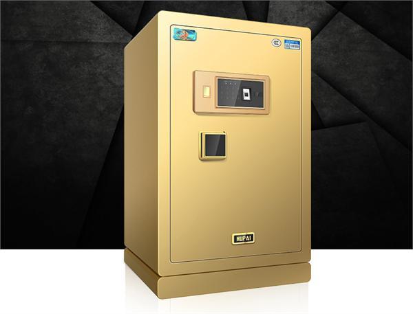 虎牌 智能家用3C认证防盗指纹保险箱