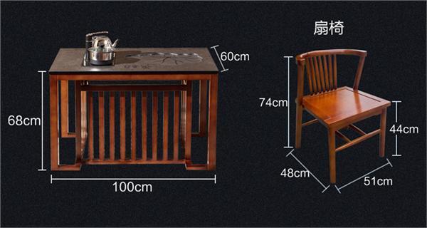 群创家居 新中式火烧石实木茶桌