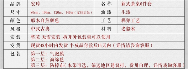宏璋旗舰店 阳台茶艺桌
