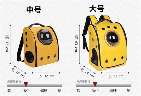 北京阳光户外箱包专柜 宠物外出PU两用太空舱拉杆包