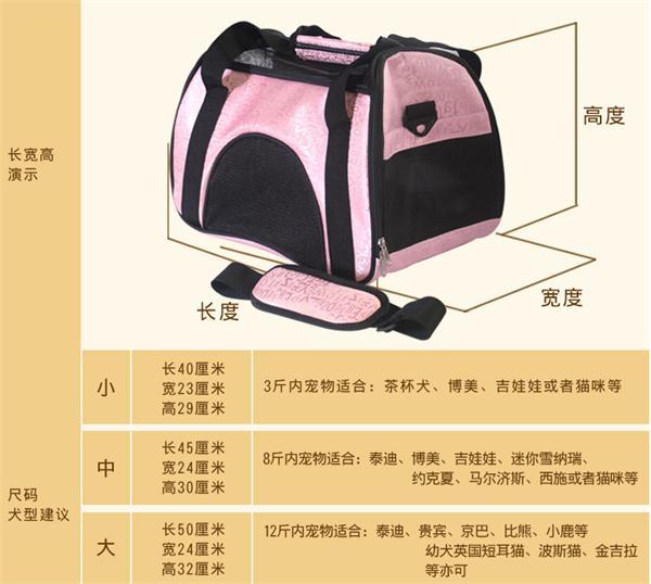 双贸宠物用品专营店 宠物外出便携手提包