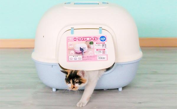 爱丽思IRIS 全封闭式猫厕所