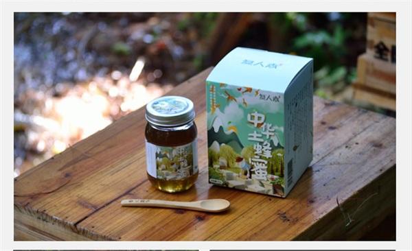 复人春蜜园 自产纯蜂蜜天然百花蜜